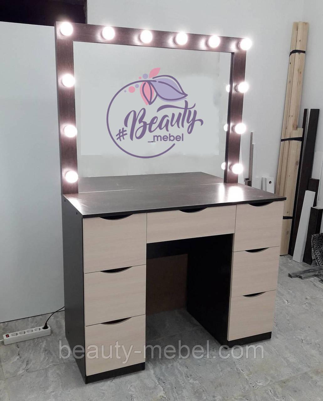 Стол визажиста с подсветкой, венге