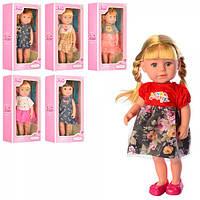Детская кукла 37 см Елена 99001-2-5