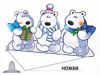 Новорічний декор Білі ведмеді
