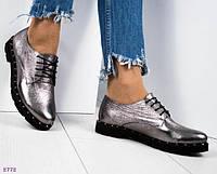 Туфли низкий ход