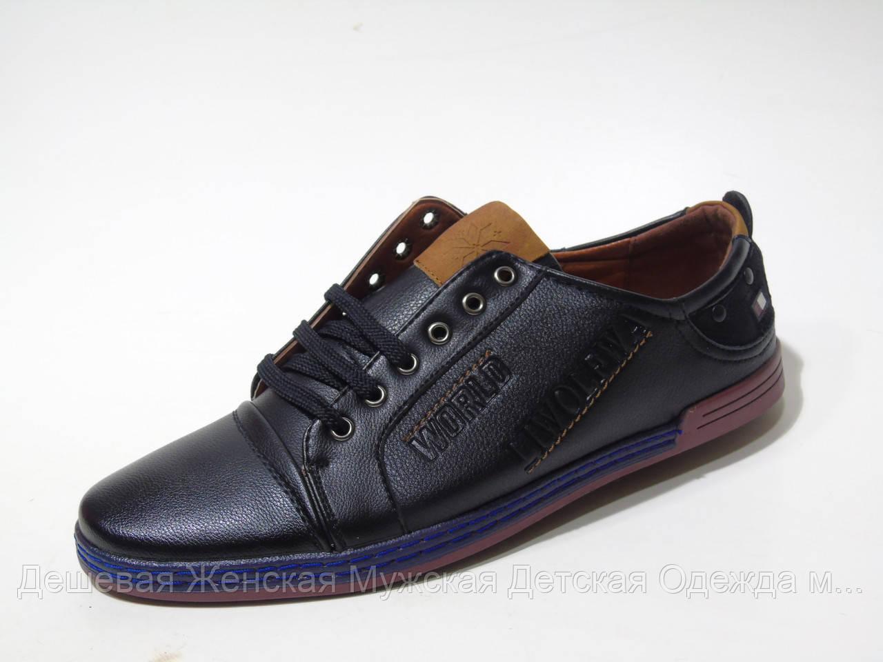 Туфли мужские HOLASO 40-45