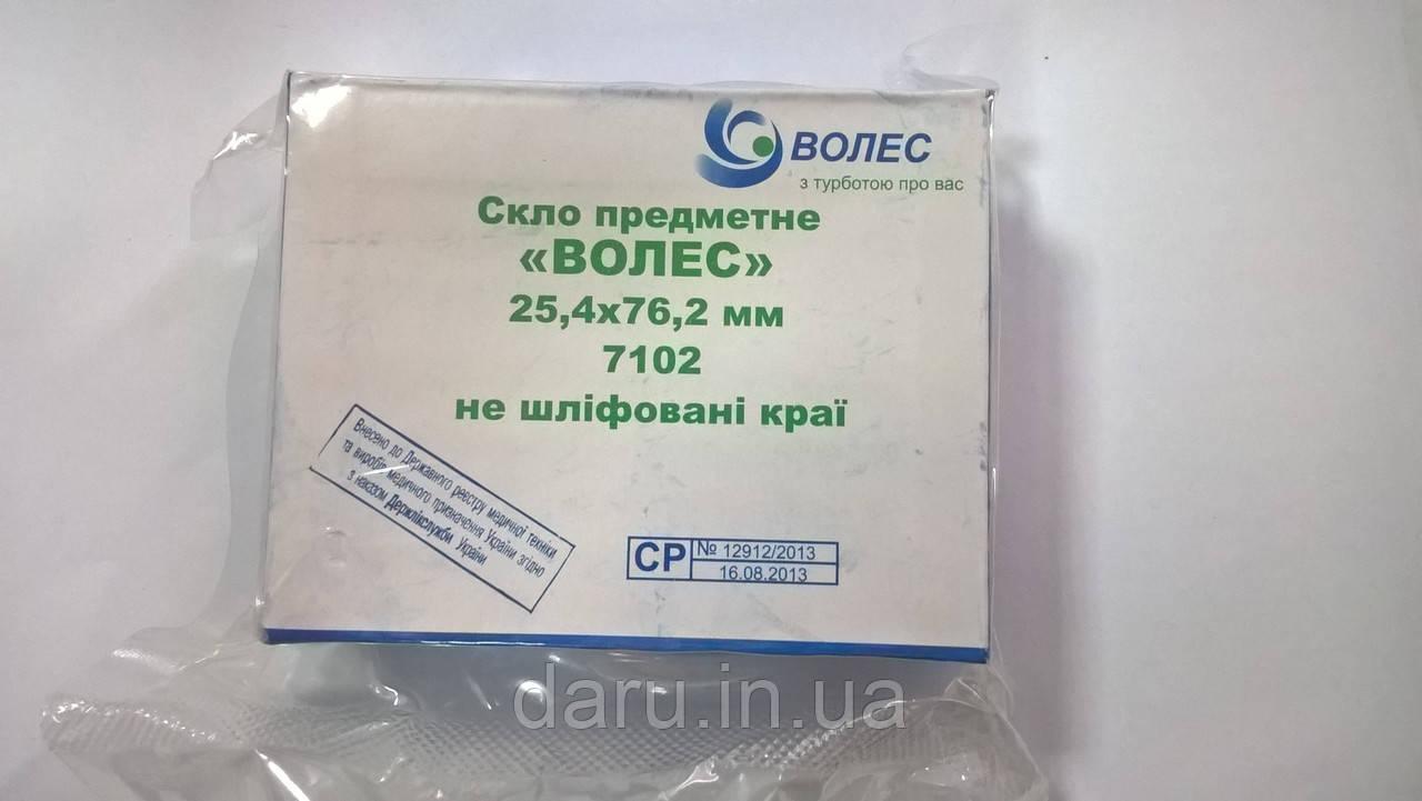 Стекло предметное 26х76х1,0 мм 7102 без шлифованных краев (уп. 50 шт)