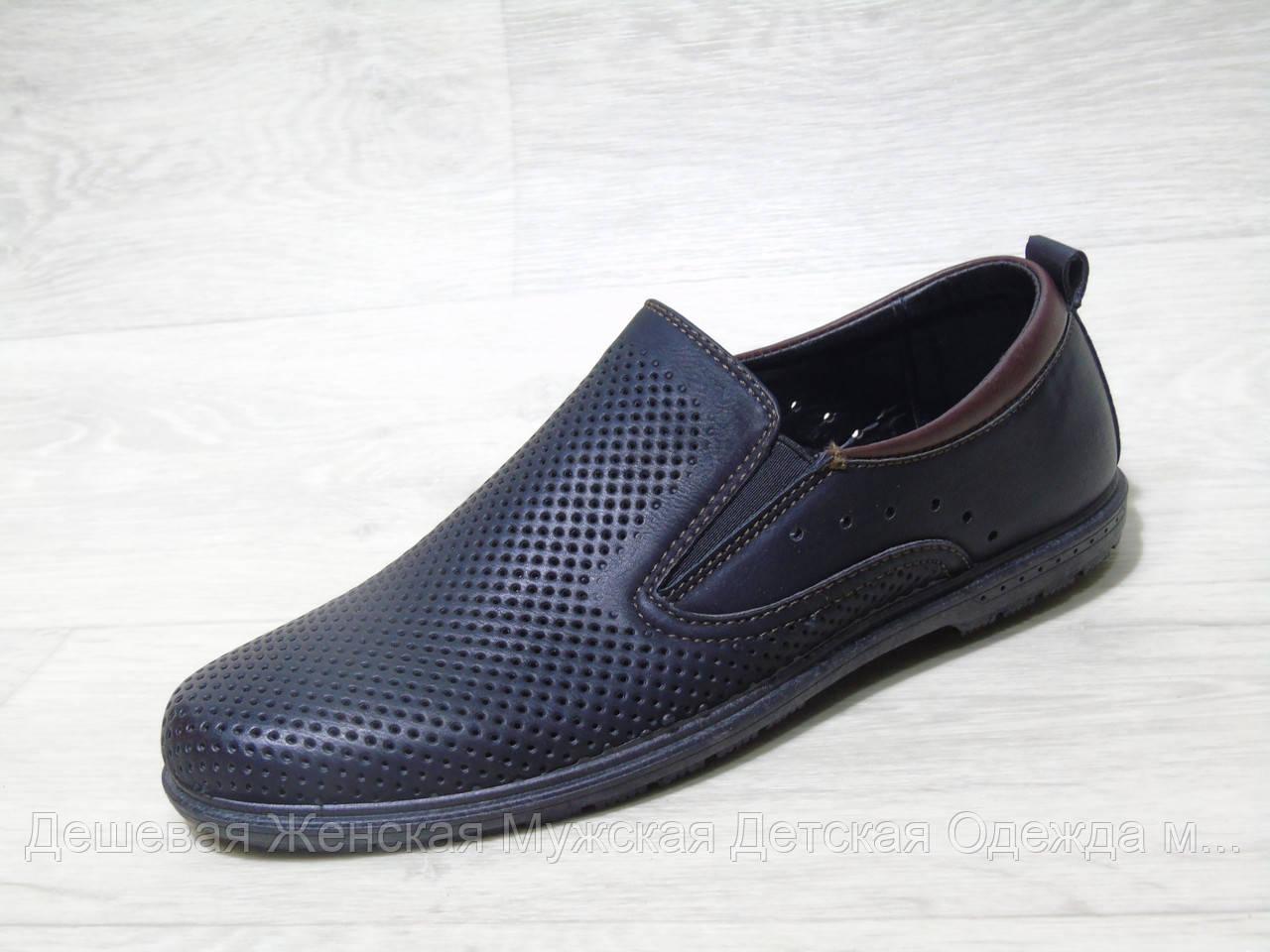 Туфли мужские DUAL 40-46