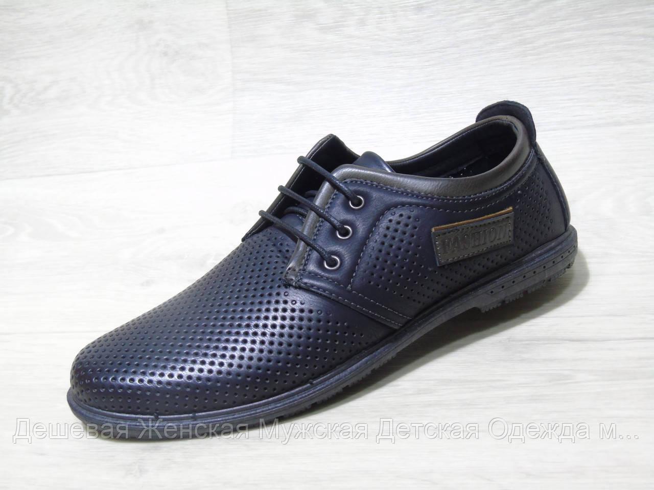 Туфлі чоловічі DUAL 40-46