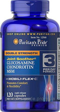 Хондропротектор,глюкозамін хондроітин мсм,Puritan's Pride, 120 капсул, фото 2