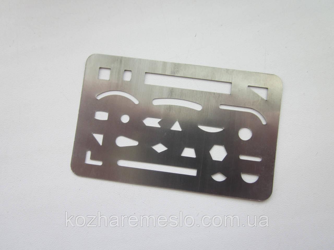 Шаблон - трафарет металлический  9 х 6 cм