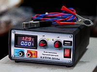 Лабораторный Блок питания - зарядное устройство 10A 0-20V + USB Качум №2