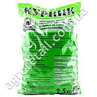 Гранулированный куриный помёт Курник 2.5 кг