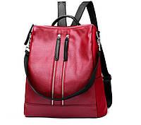 Женский, молодёжный рюкзак - сумка. Студенческая,школьная сумка Красный
