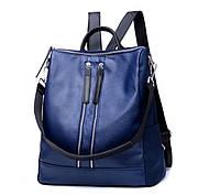 Женский, молодёжный рюкзак - сумка. Студенческая,школьная сумка Синий