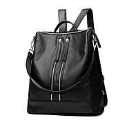 Женский, молодёжный рюкзак - сумка. Студенческая,школьная сумка Чёрный