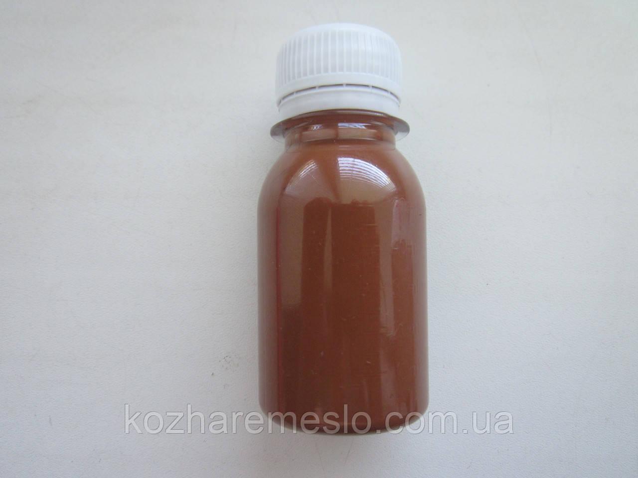 Краска для уреза (торца) кожи FENICE на силиконовой основе 200 грам светло - коричневый