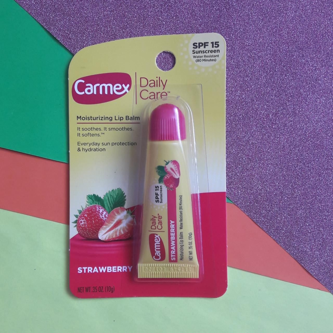 Бальзам для губ Carmex клубника в тюбике