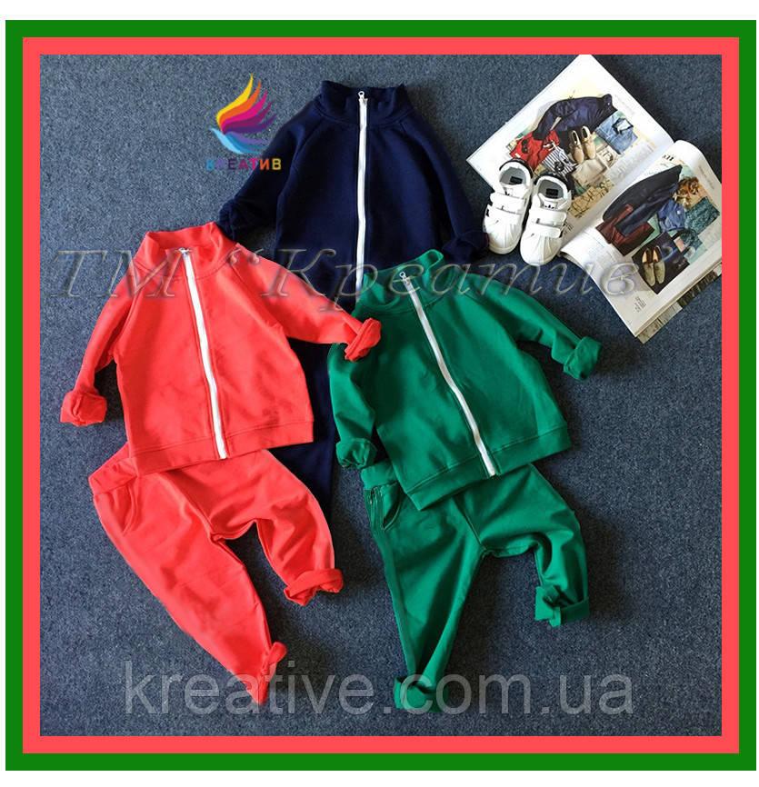 ОПТОМ  костюмы кофта штаны детские (под заказ от 50 шт) с НДС
