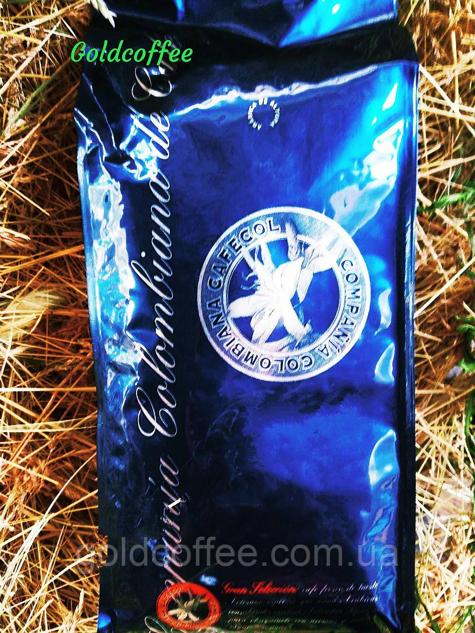 Зерновой кофе Colombiana blue 1кг