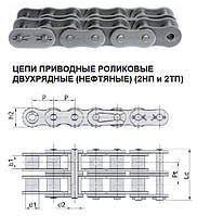 Цепи 2НП-25,4 (ANSI В29.1М - 80-2)