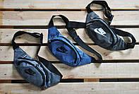 Поясная сумка, Бананка Nike / Найк