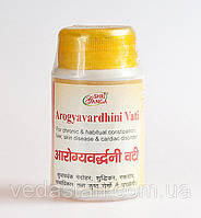 Арогьявардхини - здоровье печени, Arogyavardhini Vati (50gm)