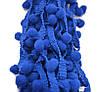 Синяя тесьма с помпонами (помпоны синие на ленте плюшевые) 1 см 18 метров/уп