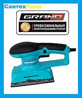 Плоскошлифовальная машинка Grand ПШМ-570