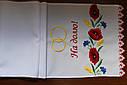 Свадебный рушник  На щастя, на долю, фото 2