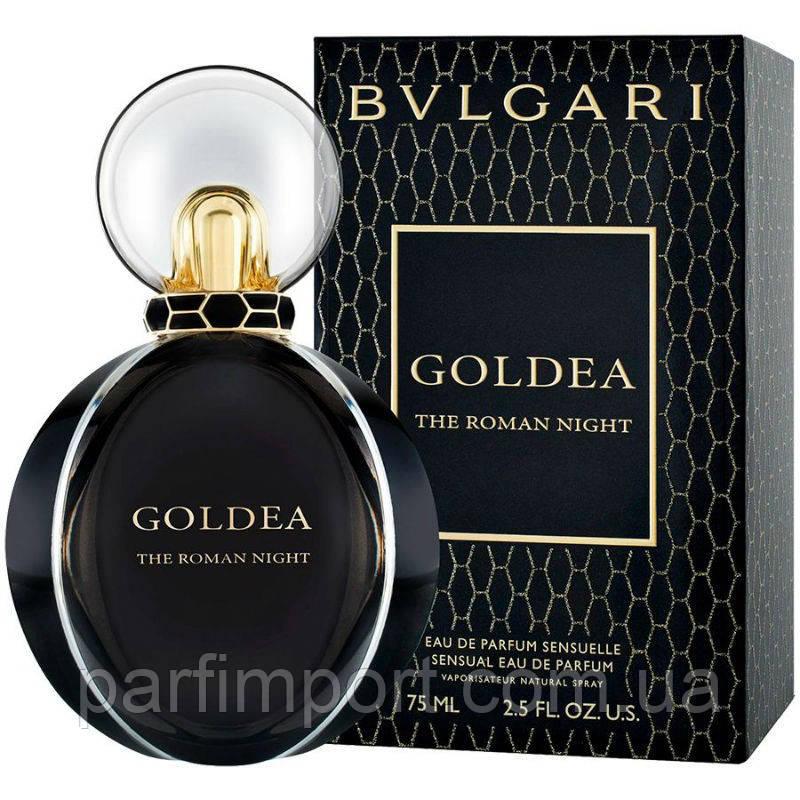 BVLGARI GOLDEA THE ROMAN NIGHT EDP 75 ml  парфумированная вода женская (оригинал подлинник  Италия)