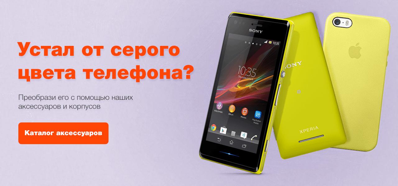 6f388004caf6 Запчасти, комплектующие, аксессуары для мобильных телефонов в Киеве,  Украине. Интернет-магазин MobileOK