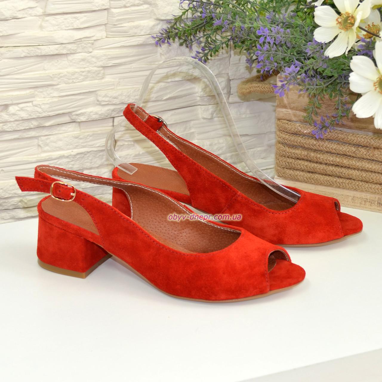Босоножки замшевые красные на невысоком устойчивом каблуке