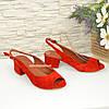 Босоножки замшевые красные на невысоком устойчивом каблуке, фото 3
