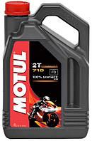 Моторное масло синтетика для мотоциклов Motul 710 2T, 4л