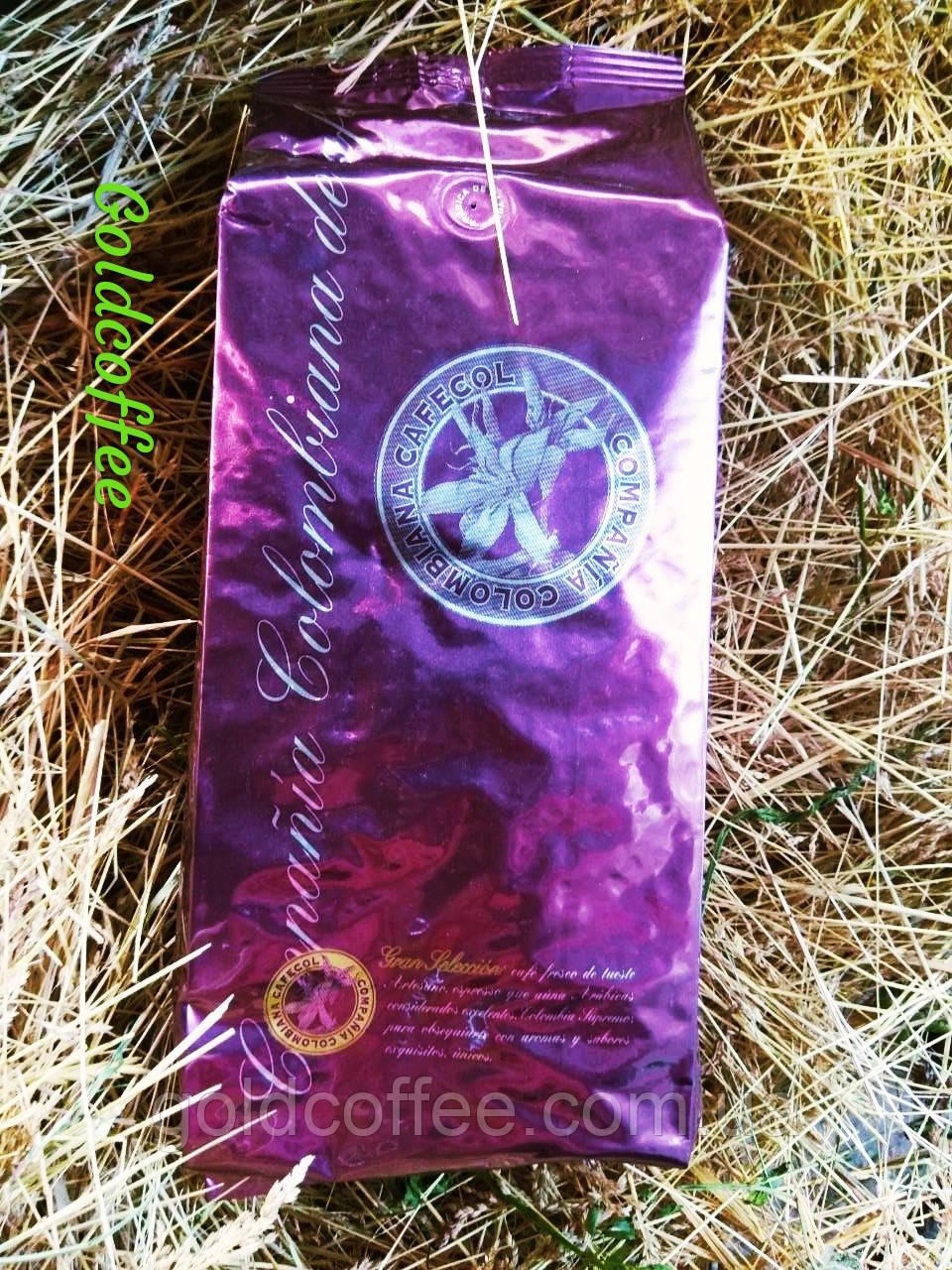 Зерновой кофе Colombiana purple 1кг