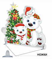 Оформление детского праздника декорация Медвежата