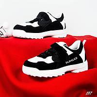 Кроссовки детские черно-белые, фото 1