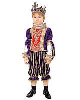 Король австрийский