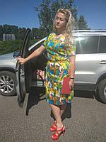 Платье яркое летнее деловое Марокко Пл 105-6  батал 50-56