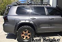 Расширители колесных арок  KUT SNAKE  Toyota Land Cruiser 200