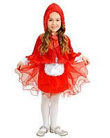Красная Шапочка с капюшоном. Комплект - накидка, юбка (1676), фото 2