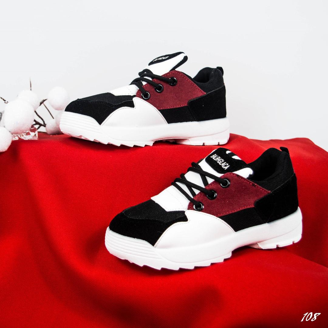 Кроссовки детские черно/красные