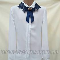 Блуза школьная для девочки   128-134-140-146-152