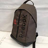 Рюкзак с кожаным дном спортивный городской Рибок Reebok , фото 1