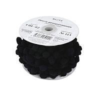 Черная тесьма с помпонами (помпоны черные на ленте плюшевые) 1 см 9 метров/уп, фото 1