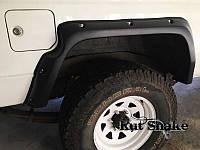 Расширители колесных арок 5,5см  - KUT SNAKE - Toyota Land Cruiser 70-71-73-74-75-78