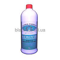 Remover, жидкость для снятия гель-лака Global Fashion 1000мл, фото 1