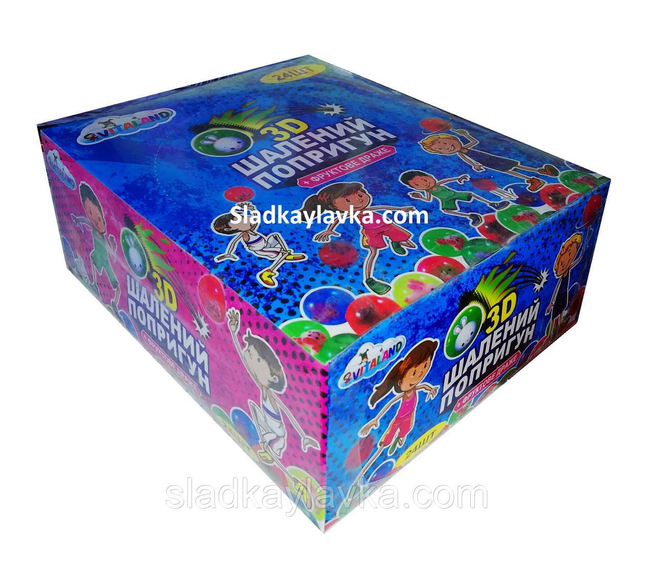 Шаленый Попрыгун 3D + фруктовое драже 24 шт (Vitaland)