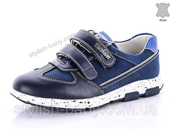 751e46ba4 Детская обувь оптом в Одессе 2018. Детская спортивная обувь бренда  Paliament для мальчиков (рр. с 32 по 37)