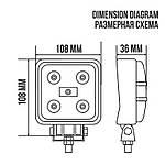 BOL0503 Доп LED фара BELAUTO Spot 1000Лм (точковий), фото 3