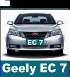 Авторозборка Джилі EC7-EC7RV