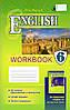 Робочий зошит з англійської мови для 6 класу. А. Несвит.