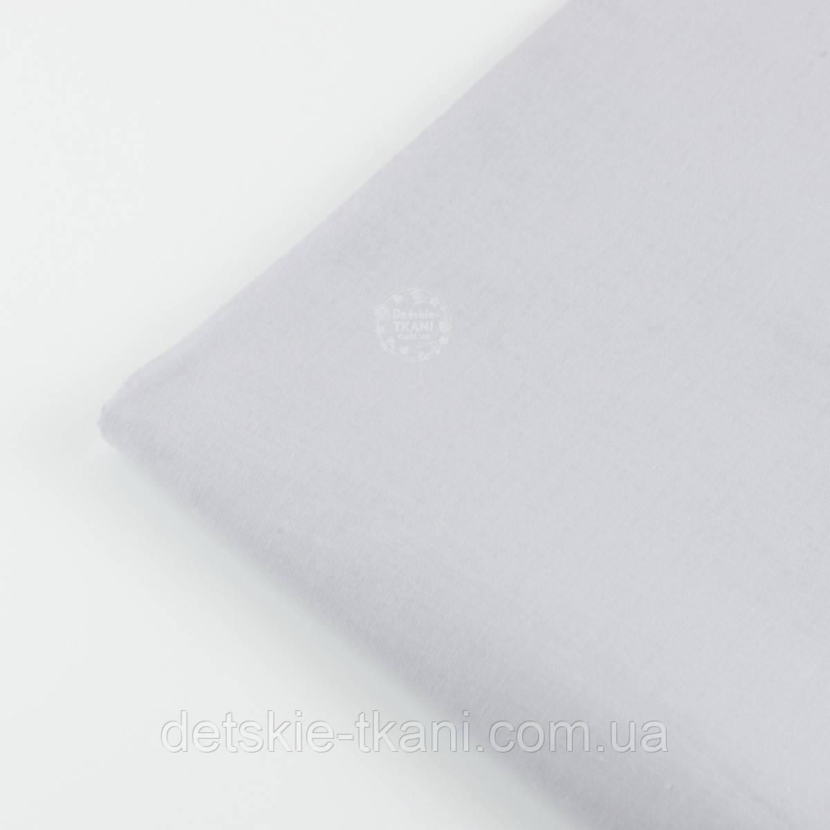 Лоскут ткани №57а однотонная ткань светло-серого цвета