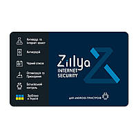 Антивирус Zillya. Internet Security for Android, 12 месяцев Электронный ключ (Internet Security for Android)